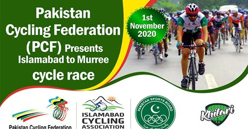 IsLamabad Murree cycLing race