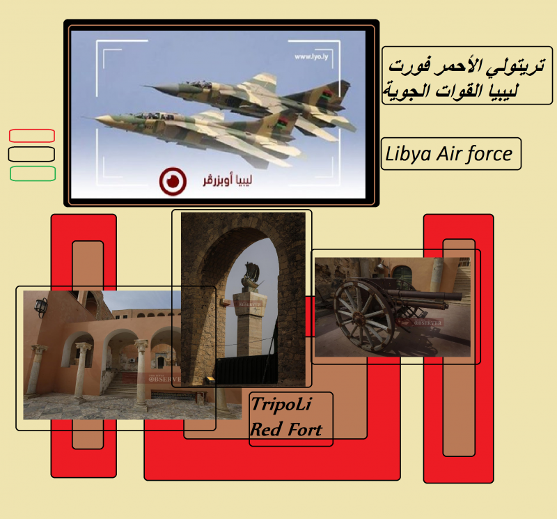 Libya air force tripoLi red fort 7651