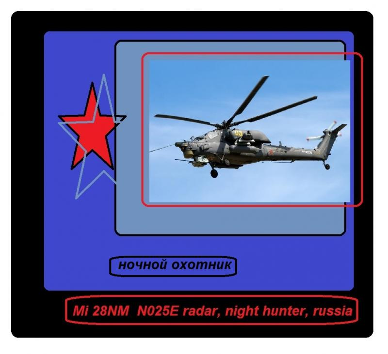 Mi 28NM  N025E radar night hunter russia