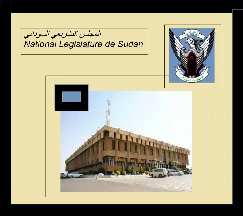 Sudan government building