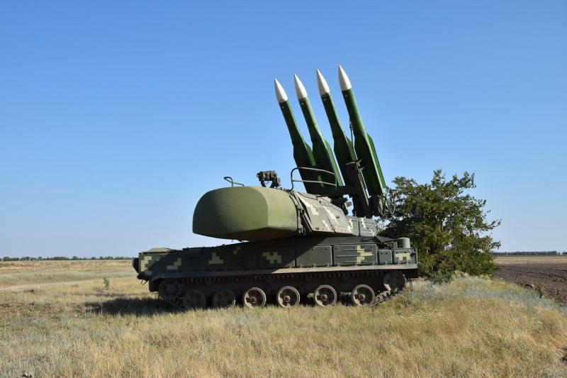 Ukraine rocket Launcher