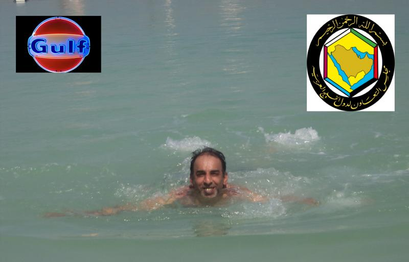 asif swimming gulf