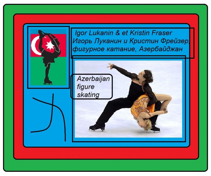 azerbaijan figure skating 2