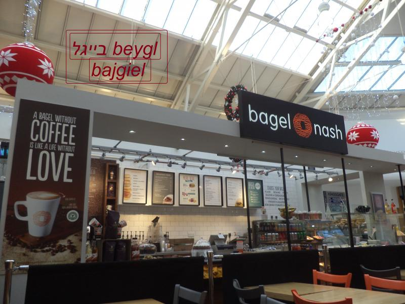 bagel bar yidish polish