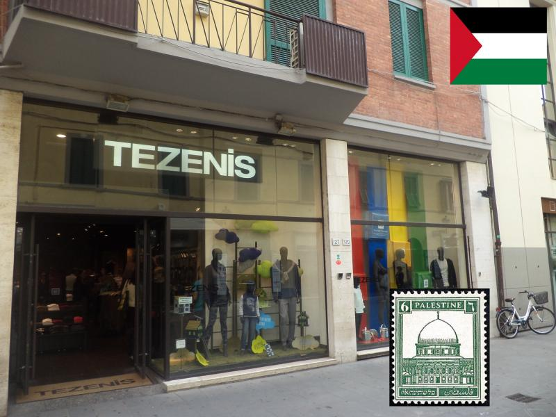 boutique palestine flag