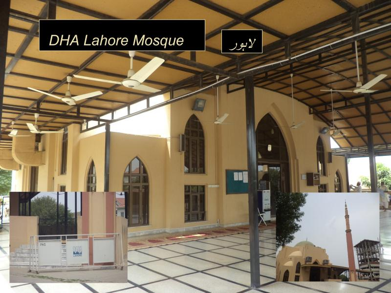 dha mosque lahore