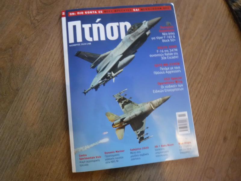 greeK aero magazine 67