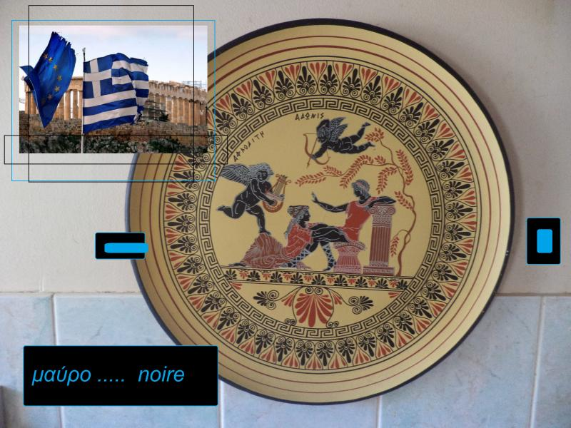 greek plate noire black eu