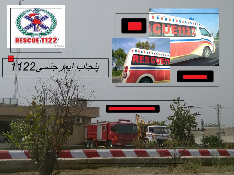hino fire engine pakistan straight rescue 1122
