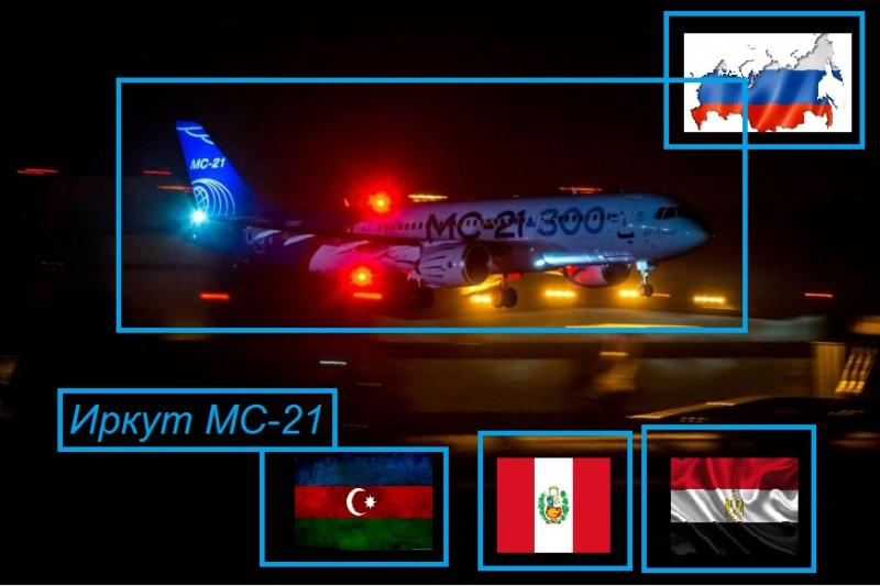 irkut mc21 russian flags