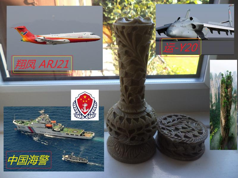jade vase arj21 y20 coast guard china