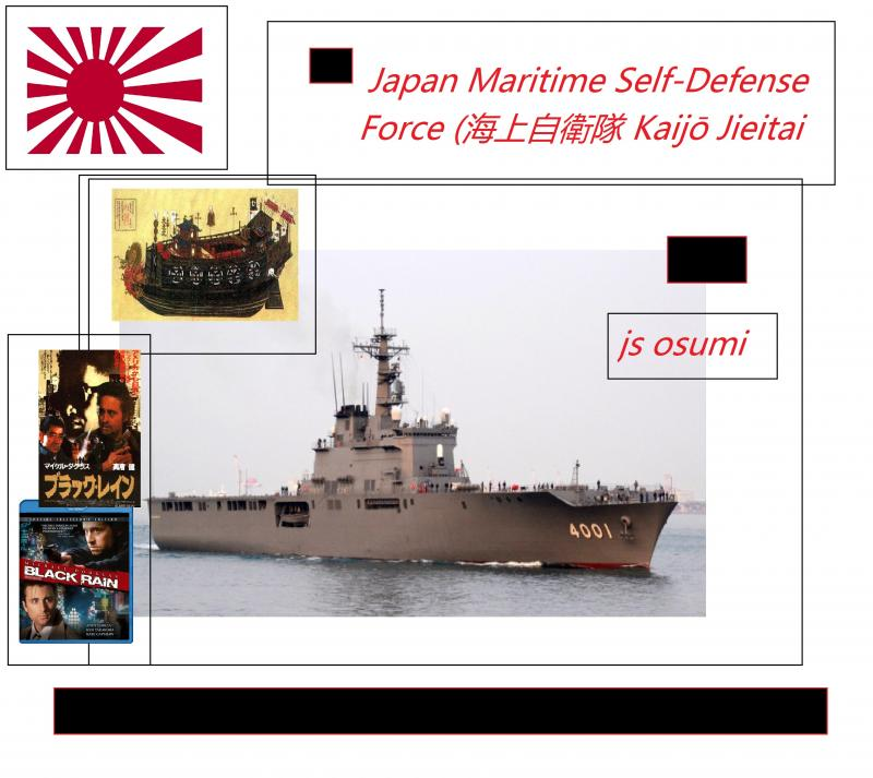 japan maritime self defense force black rain