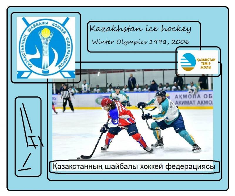 kazakstan ice hockey team 3