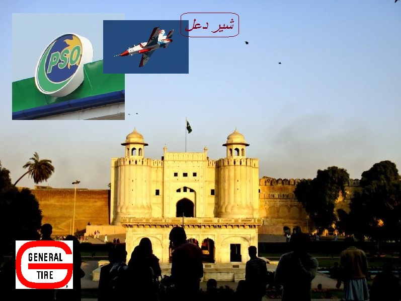 lahore fort ashe pso falcon sherdil general tire