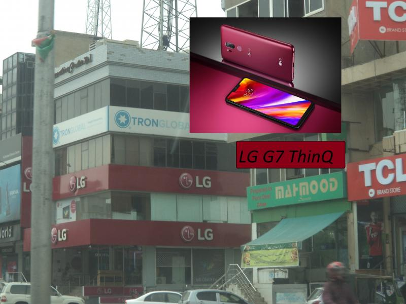 lg shop lahore straight g7 thinQ