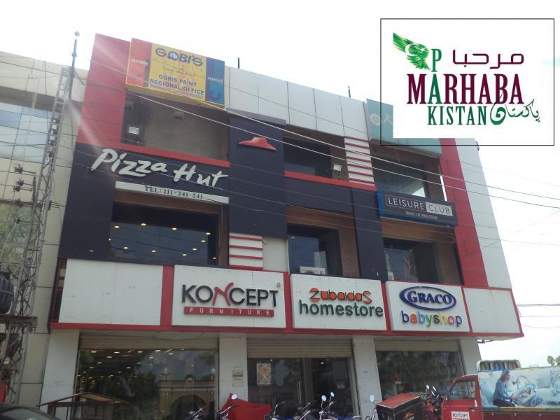 marhaba pizza land