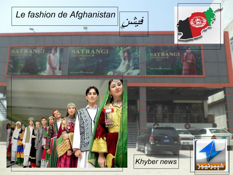 mingora mall shop straight afghanistan fashion khyber news