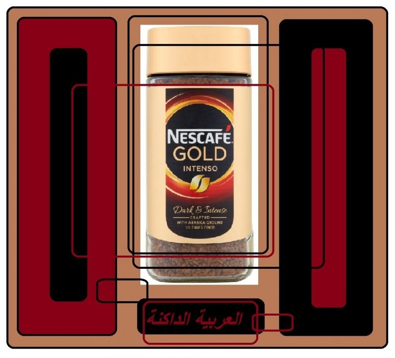 nescafe dark arabica