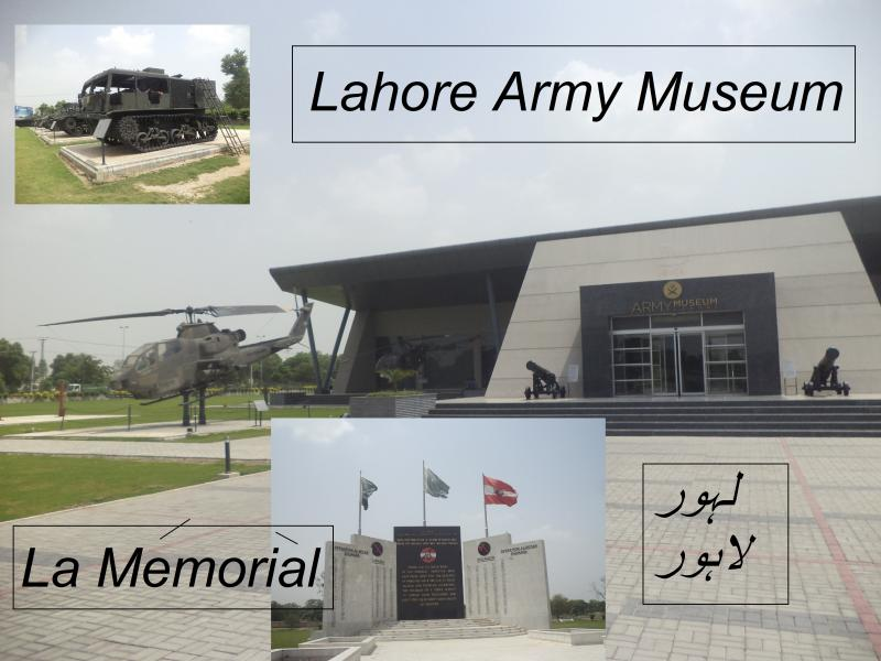 pak lahore army museum carrier memorial