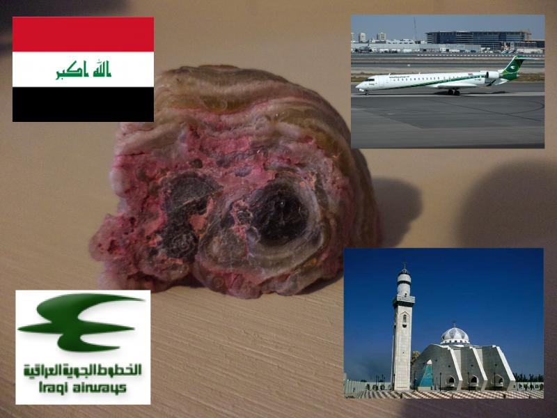 pink rock iraqi airways modern