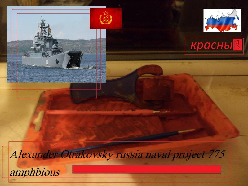 red paint roller Alexander Otrakovsky russia naval project 775 amphbious