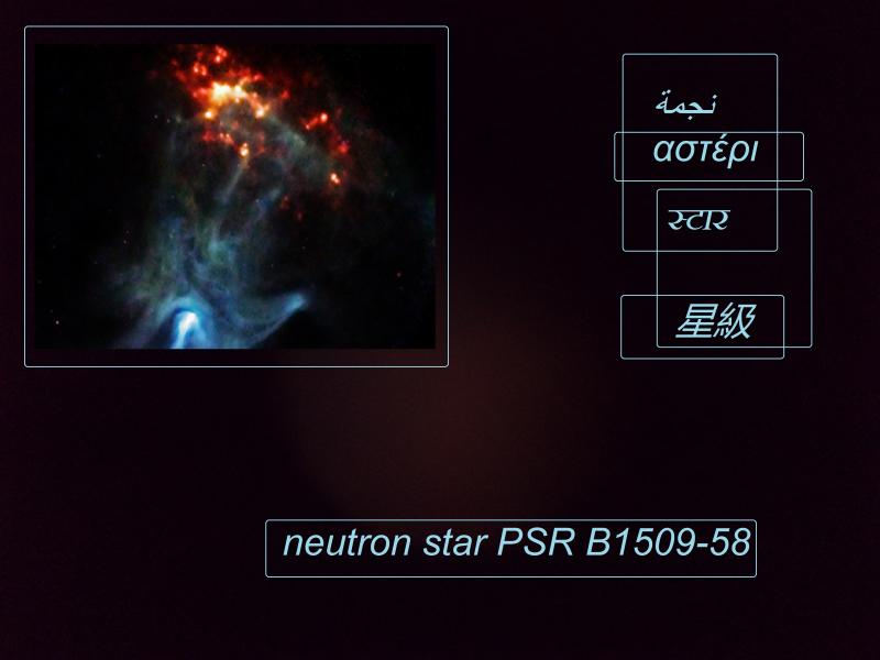 red super moon neutron star