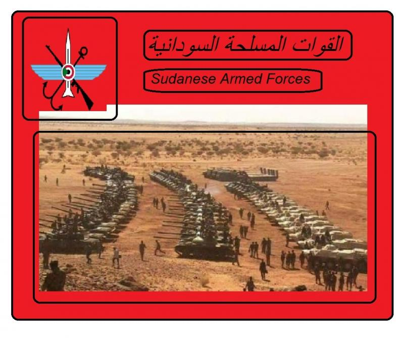 sudanese armed forces 1