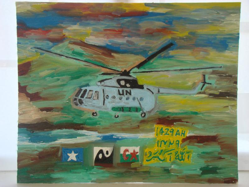 un helicopter kooolcr